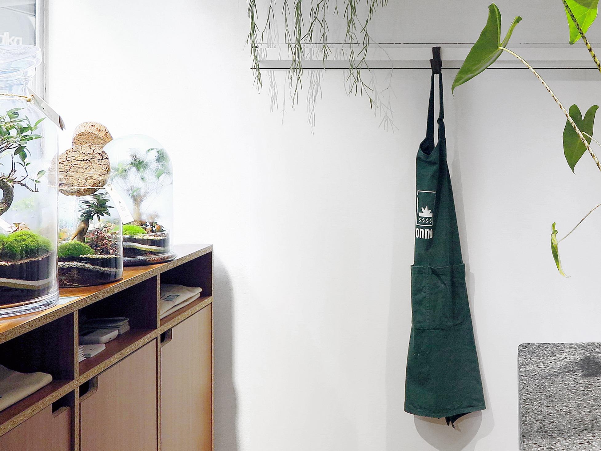 Ateliers Onno Jardins Intérieurs